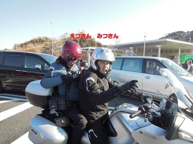 DSCN0066.JPG