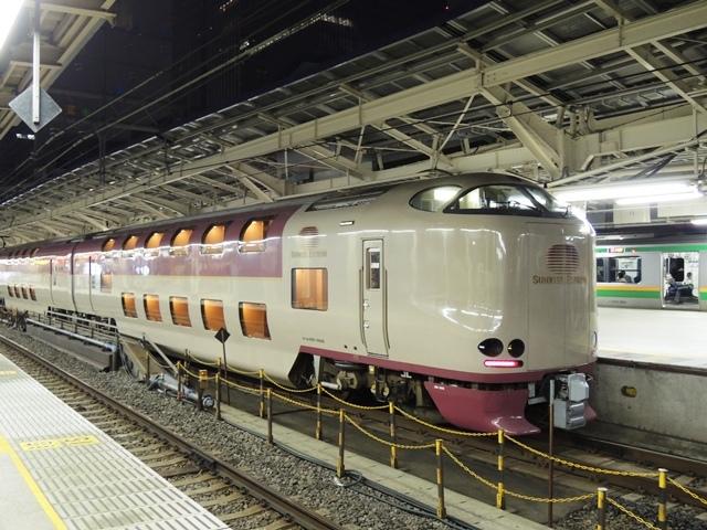 DSCN0504.JPG