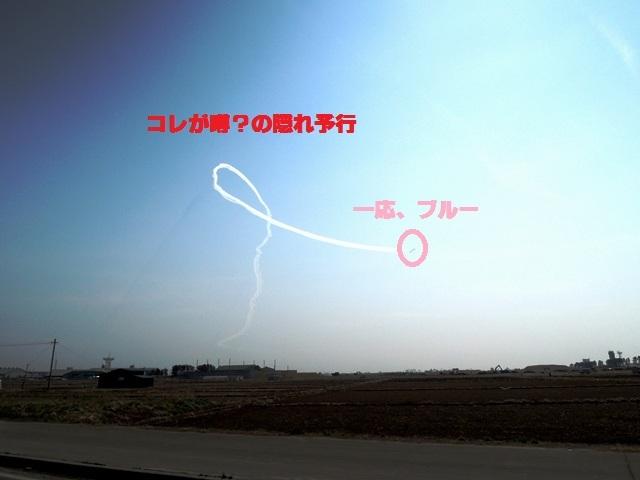 DSCN0769.JPG