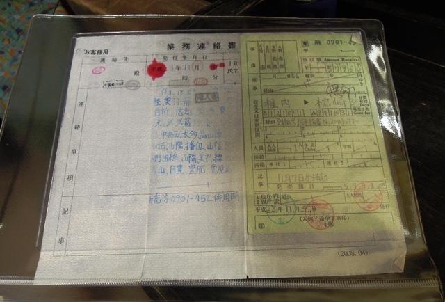 DSCN8303.JPG