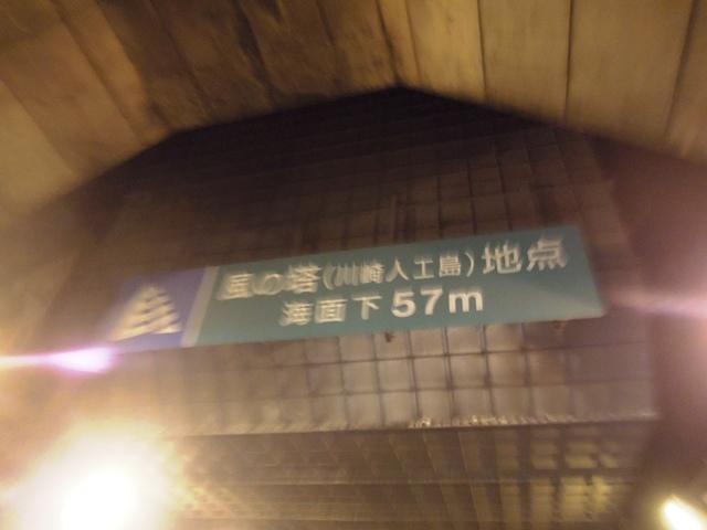 DSCN9344.JPG
