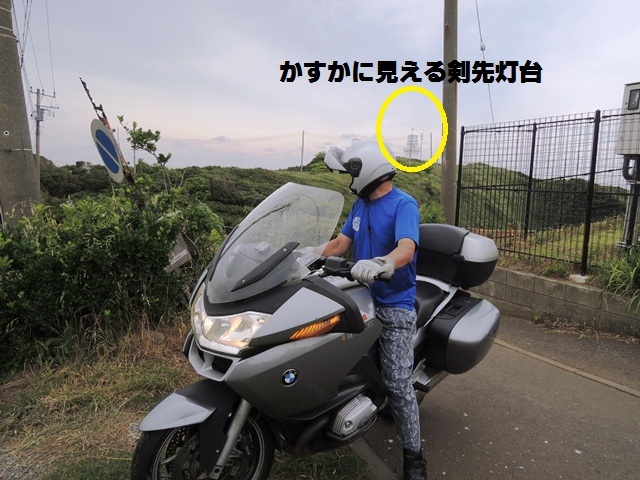 DSCN2070.JPG